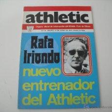 Coleccionismo deportivo: Nº 18. REVISTA OFICIAL DEL ATHLETIC CLUB DE BILBAO. 10-06-1974. POSTER ZABALZA. RAFA IRIONDO. FUTBOL. Lote 46282984