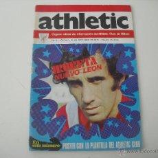 Coleccionismo deportivo: Nº 34. REVISTA OFICIAL DEL ATHLETIC CLUB DE BILBAO. 10-10-1975. POSTER PLANTILLA. IRURETA FUTBOL. Lote 46283008