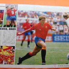 Coleccionismo deportivo: ARTICULO - 1986 - EMILIO BUTRAGUEÑO EL BUITRE ADIOS AL MUNDIAL MEXICO 86 - 2 PAGINAS. Lote 46363941