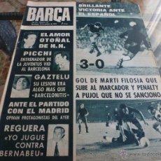 Coleccionismo deportivo: BARÇA Nº:779(20-10-70) CAMP NOU, BARÇA 3 ESPAÑOL 0-FOTOS. Lote 46612156
