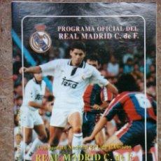 Coleccionismo deportivo: PROGRAMA OFICIAL DEL REAL MADRID. PARTIDO REAL MADRID 5 - BARCELONA 0. FECHA: 7 ENERO 1995.. Lote 47269734