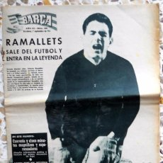 Coleccionismo deportivo: REVISTA BARÇA Nº301 FC BARCELONA ANTIGUA 1961 FUTBOL VINTAGE.RETIRADA RAMALLETS. SEVILLA FC LIGA.. Lote 48442646