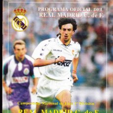 Coleccionismo deportivo: PROGRAMA OFICIAL REAL MADRID CF·· Nº 15. Lote 48717564