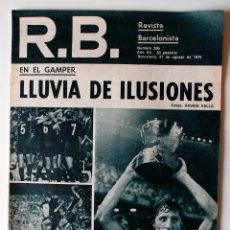 Coleccionismo deportivo: REVISTA BARCELONISTA R.B. EN EL GAMPER LLUVIA DE ILUSIONES, Nº596 AGOSTO 1976. Lote 49066251