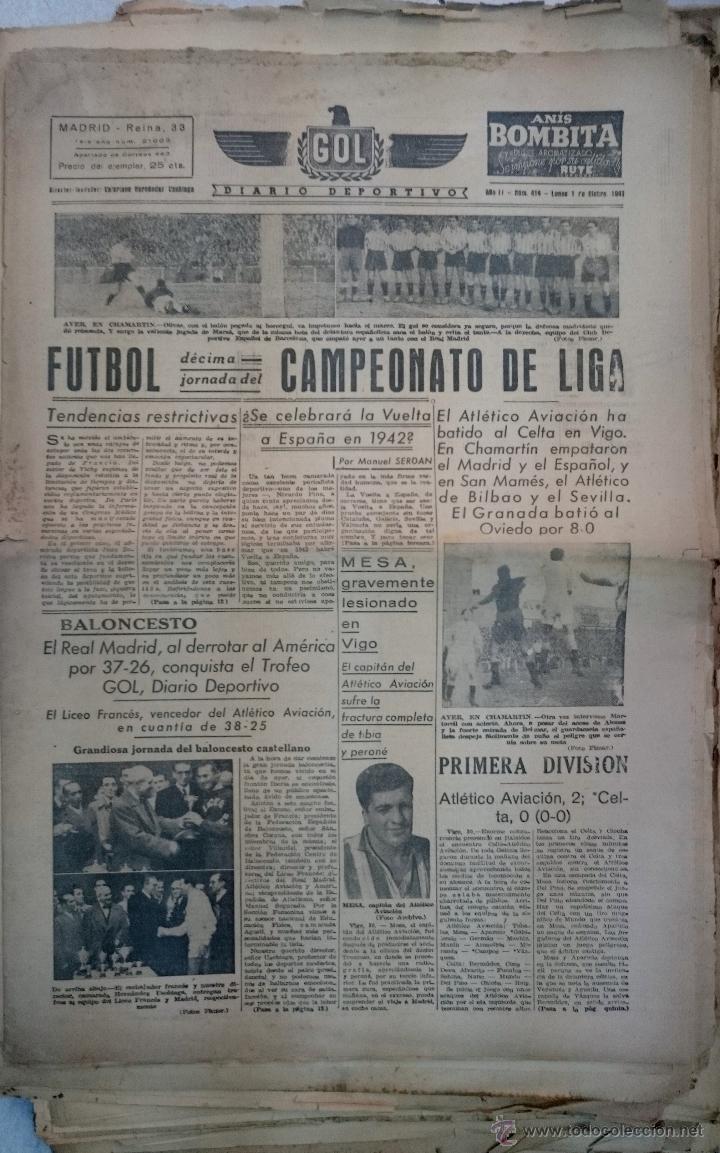 LOTE 200 PERIODICOS, DIARIO DEPORTIVO GOL, FUTBOL, ANTIGUOS, AÑOS 40 Y POSTERIORES, (Coleccionismo Deportivo - Revistas y Periódicos - otros Fútbol)