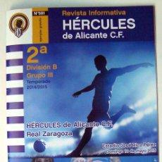 Coleccionismo deportivo: REVISTA FÚTBOL HÉRCULES DE ALICANTE Y ZARAGOZA ESTADIO RICO PEREZ, REGALO LA ENTRADA. Lote 50046166