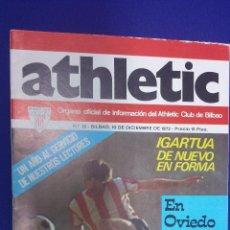 Coleccionismo deportivo: REVISTA ATHLETIC Nº 12 - ÓRGANO OFICIAL DE INFORMACIÓN DEL ATHLETIC CLUB DE BILBAO - DIC 1973. Lote 50298491