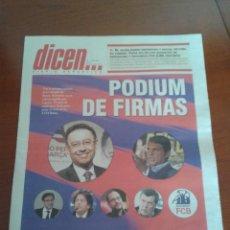 Coleccionismo deportivo: NÚMERO 1 JUN 2015 NUEVA ETAPA DIARIO DEPORTIVO DICEN PORTADA ELECCIONES FÚTBOL CLUB BARCELONA BARÇA. Lote 50532911