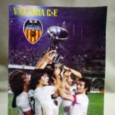 Coleccionismo deportivo: REVISTA VALENCIA CLUB DE FUTBOL, TROFEO VALENCIA NARANJA, Nº 39, SEPTIEMBRE 1980. Lote 50120167