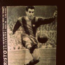 Coleccionismo deportivo: NÚMERO 44 COLECCIÓN IDOLOS DEL DEPORTE EVARISTO. Lote 50465808