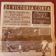 Coleccionismo deportivo: DICEN(23-10-67)ESPAÑA 2 CHECOSLOVAQUIA 1, EN COPA MALLORCA 0 CELTA 1,LÉRIDA 3 JEREZ 0-FOTOS. Lote 51047793