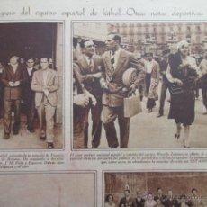Coleccionismo deportivo: RECORTE 1930 - REAL MADRID ESTACION FRANCIA REGRESA ESPARZA RICARDO ZAMORA PRATS PEÑA. Lote 51127688