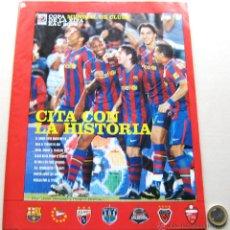 Coleccionismo deportivo: PROGRAMA REVISTA FC BARCELONA - CLUB WORLD CUP MUNDIAL CLUBS 2009 FIFA DON BALON. Lote 51195735