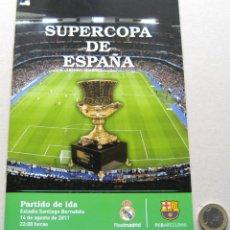 Coleccionismo deportivo: PROGRAMA REVISTA REAL MADRID - FC BARCELONA FINAL SUPER COPA ESPAÑA 2011 OFICIAL. Lote 195256047