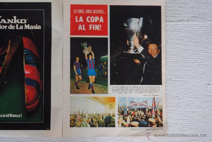 Coleccionismo deportivo: DIARIO DICEN CAMPEON DE COPA 1974 - Foto 2 - 51508127