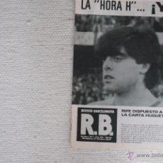 Coleccionismo deportivo: REVISTA BARCELONISTA RB 1979. Lote 51508999