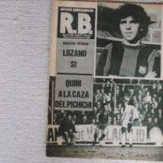 Coleccionismo deportivo: REVISTA BARCELONISTA RB 1979. Lote 51509019