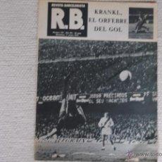 Coleccionismo deportivo: REVISTA BARCELONISTA RB 1979. Lote 51509075