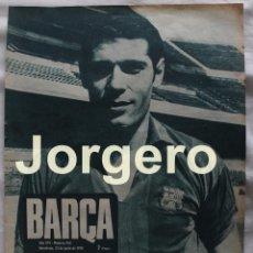 Coleccionismo deportivo: F.C. BARCELONA. FICHAJE DE ROMERO. HOJA DE REVISTA.. Lote 51614737
