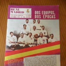 Coleccionismo deportivo: REAL MADRID DOS EQUIPOS DOS ÉPOCAS AÑO 1970. Lote 51808726