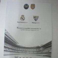 Coleccionismo deportivo: REAL MADRID CF V MÁLAGA CF - PROGRAMA OFICIAL VIP - TEMP. 2015/2016 - JORNADA 6 - 26/09/2015. Lote 52490385
