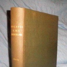 Coleccionismo deportivo: BOLETIN OFICIAL DEL C.DE F.BARCELONA - AÑOS 1962-64 - 30 NUMEROS EN UN VOLUMEN - MUY ILUSTRADOS.. Lote 52514233