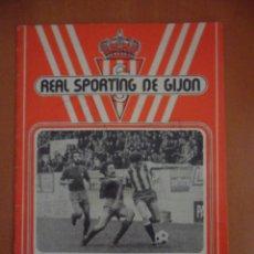 Coleccionismo deportivo: REAL SPORTING DE GIJON. BOLETIN INFORMATIVO. MARZO, 77. FOTOGRAFIAS. 40 GRAMOS.. Lote 52606609