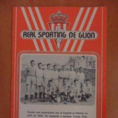 Coleccionismo deportivo: REAL SPORTING DE GIJON. BOLETIN INFORMATIVO. DICIEMBRE, 77. FOTOGRAFIAS. 40 GRAMOS.. Lote 52606689