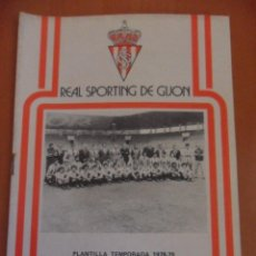 Coleccionismo deportivo: REAL SPORTING DE GIJON. BOLETIN INFORMATIVO. MAYO 1979. FOTOGRAFIAS. 40 GRAMOS.. Lote 52606974
