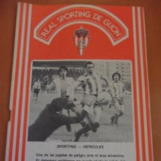 Coleccionismo deportivo: REAL SPORTING DE GIJON. BOLETIN INFORMATIVO. MAYO 1980. FOTOGRAFIAS. 40 GRAMOS.. Lote 52607323