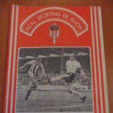 Coleccionismo deportivo: REAL SPORTING DE GIJON. BOLETIN INFORMATIVO. MAYO 1980. FOTOGRAFIAS. 40 GRAMOS.. Lote 52607347