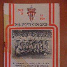 Coleccionismo deportivo: REAL SPORTING DE GIJON. BOLETIN INFORMATIVO. SEPTIEMBRE, 1978. FOTOGRAFIAS. 40 GRAMOS. TIENE REPARAD. Lote 52607592