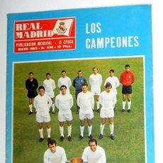 Coleccionismo deportivo: REVISTA REAL MADRID. BOLETIN INFORMATIVO. Nº228. MAYO 1969.CAMPEONES LIGA 1968/69 FUTBOL VINTAGE. Lote 52825051