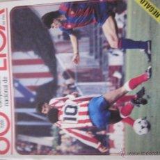 Coleccionismo deportivo: REVISTA 60 AÑOS DEL CAMPEONATO NACIONAL DE LIGA.FASCICULO 3. LIGA 1930-31 Y 1985-86. POSTER VALENCIA. Lote 53253191
