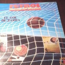 Coleccionismo deportivo: FUTBOL HISTORIA DEL MUNDIAL 1930 - 1990. SUPLEMENTO . FASCICULO 3. EL GOL DE ZARRA EST23B1. Lote 53272501