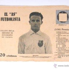 Coleccionismo deportivo: EL AS FUTBOLISTA FOLLETO ENCUADERNABLE DE FOTOGRAFIAS DE FUTBOL Nº13 BRUGUERA. Lote 53371228