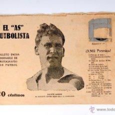 Coleccionismo deportivo: EL AS FUTBOLISTA FOLLETO ENCUADERNABLE DE FOTOGRAFIAS DE FUTBOL Nº12 AGUSTIN SANCHO. Lote 53371303