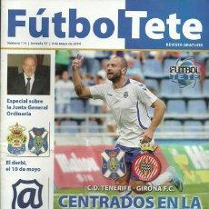 Coleccionismo deportivo: GIRONA CF.FUTBOL TETE.Nª 115.4/5/2014.CD TENERIFE.PÓSTER CENTRAL ROBERTO.. Lote 53674244