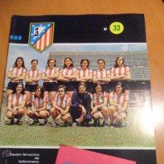 Coleccionismo deportivo: REVISTA ATLETICO DE MADRID. Nº 33. JULIO 71.. Lote 53704201
