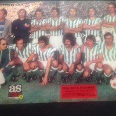 Coleccionismo deportivo: PÓSTER DEL REAL BETIS BALOMPIÉ ( CAMPEÓN DE COPA 76-77). Lote 53973801