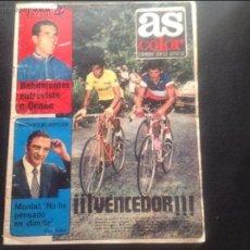 Coleccionismo deportivo: AS COLOR NÚMERO 114 DEL 24 DE JULIO DE 1973 SIN PÓSTER. Lote 53974322