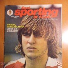REAL SPORTING DE GIJON. AÑO 6. Nº 52. JULIO - AGOSTO 1985. REVISTA. CON FOTOGRAFIAS.