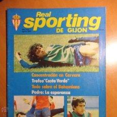 Coleccionismo deportivo: REAL SPORTING DE GIJON. AÑO 1. Nº 6. AGOSTO 1980. REVISTA. FOTOGRAFIAS. . Lote 54373366