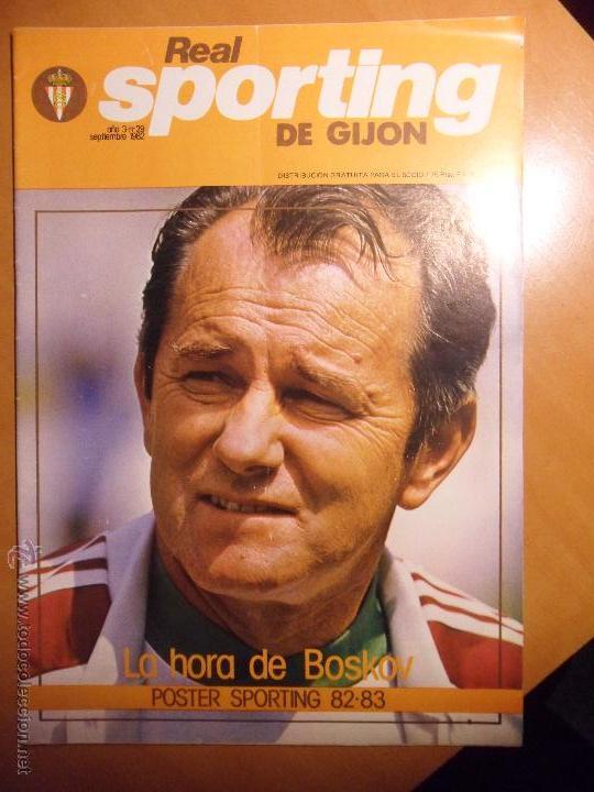 REAL SPORTING DE GIJON. AÑO 3. Nº 29. SEPTIEMBRE 1982. REVISTA. CON FOTOGRAFIAS. (Coleccionismo Deportivo - Revistas y Periódicos - otros Fútbol)