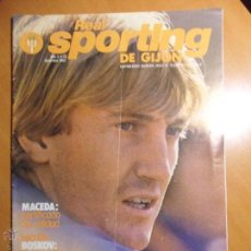 Coleccionismo deportivo: REAL SPORTING DE GIJON. AÑO 3. Nº 32. DICIEMBRE 1982. REVISTA CON FOTOGRAFIAS.. Lote 54374472