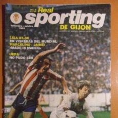 Coleccionismo deportivo: REAL SPORTING DE GIJON. AÑO 6. Nº 53. SETIEMBRE - OCTUBRE 1985. REVISTA CON FOTOGRAFIAS.. Lote 54374823