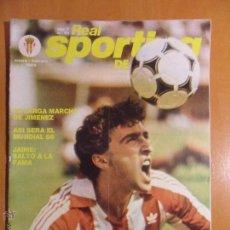 Coleccionismo deportivo: REAL SPORTING DE GIJON. AÑO 7. Nº 55. ENERO - FEBRERO 1986. REVISTA CON FOTOGRAFIAS.. Lote 54374923