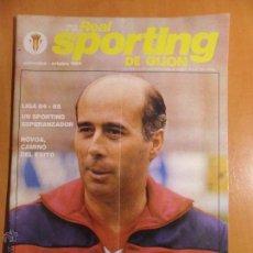 Coleccionismo deportivo: REAL SPORTING DE GIJON. AÑO 5. Nº 47. SETIEMBRE - OCTUBRE 1984. REVISTA CON FOTOGRAFIAS.. Lote 54375269