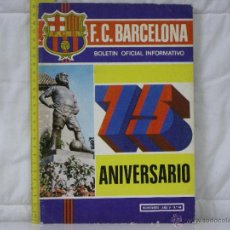 Coleccionismo deportivo: FC BARCELONA (BARÇA) *** BOLETÍN OFICIAL INFORMATIVO Nº 44 *** NOVIEMBRE AÑO V. Lote 54404696