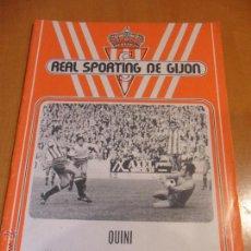 Coleccionismo deportivo: REAL SPORTING DE GIJON. BOLETIN INFORMATIVO. NOVIEMBRE 1976.. Lote 54461087